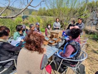 2020년 귀농귀촌상생공동체_풀그림(4월)