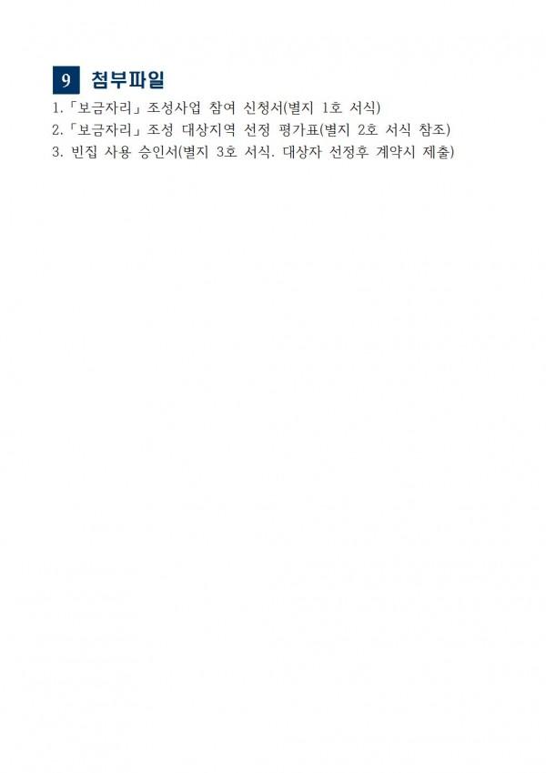 f60c229ee58cf1e69273d51e32da736f.jpg